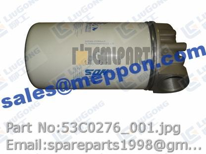 OIL SUCTION FILTER